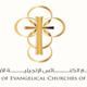 بيان صادر عن المجمع الإنجيلي الاردني