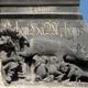 ألمانيا: القضاء ينظر في دعوى لإزالة منحوتة تاريخية وصفت بأنها معادية للسامية