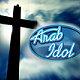 من يكسب معركة الذهن:اراب ايدول أم الرب؟