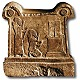 التوحيد، الشِّرك، وعبادة الأوثان - رسائل الرب للشعب المُحتَل (من كتاب إرميا)