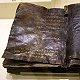 ما هي حقيقة الانجيل السري المكتشف في تركيا؟