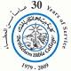 كلية بيت لحم للكتاب المقدس تحتفل بمرور 30 عاما على تأسيسها وتخرج 3 افواج