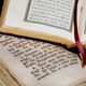 القرآن يشهد بصحة العقيدة المسيحية