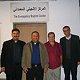 إفتتاح المركز الإنجيلي المعمداني في البقيعة