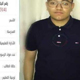 وزارة التربية والتعليم المصرية تتجاهل طالب قبطي حاصل على درجة 100%