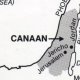 دخول شعب إسرائيل لأرض كنعان -١- مبادئ هامة