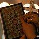 لماذا يرفض المسلمون موت المسيح؟ (١)