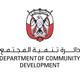 الإمارات: ترخيص 19 دار عبادة قائمة في أبو ظبي من بينها 17 كنيسة