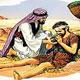 وقفات مع شخصيات قصة السامري الصالح