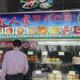 الصين تمنع المطاعم الحلال في العاصمة بكين