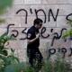 متطرفون يهود يخطون شعارات مسيئة للمسيحية بالقرب من كنيسة بالقدس