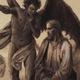 هل الشيطان هو من أمات المسيح؟