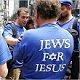 هل يؤمن أتباع المسيح بين اليهود أن المسيح هو الله؟
