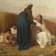 إله التعويضات والبركات