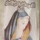 ملصقات تدعو المسيحيات لارتداء الحجاب في العراق