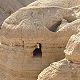 مخطوطات قمران.. صور من الأراضي المقدسة- بلاد يسوع