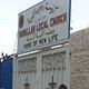 وظيفة شاغرة لمؤمن في جمعية بيت الحياة الجديدة - رام الله