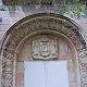 رمي حجارة على باب كنيسة في القدس