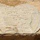 اكتشاف اول نقش للصليبيين باللغة العربية قرب تل ابيب