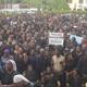 مسيرة احتجاجية سلمية في نيجيريا تدعو لوقف إراقة دماء المدنيين الأبرياء