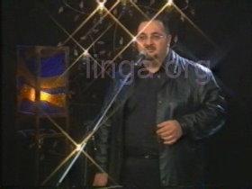 Ghassan Potros