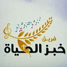 Team Khobz alhayah