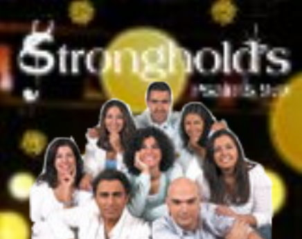 صورة فريق سترونج هولدس strongholds